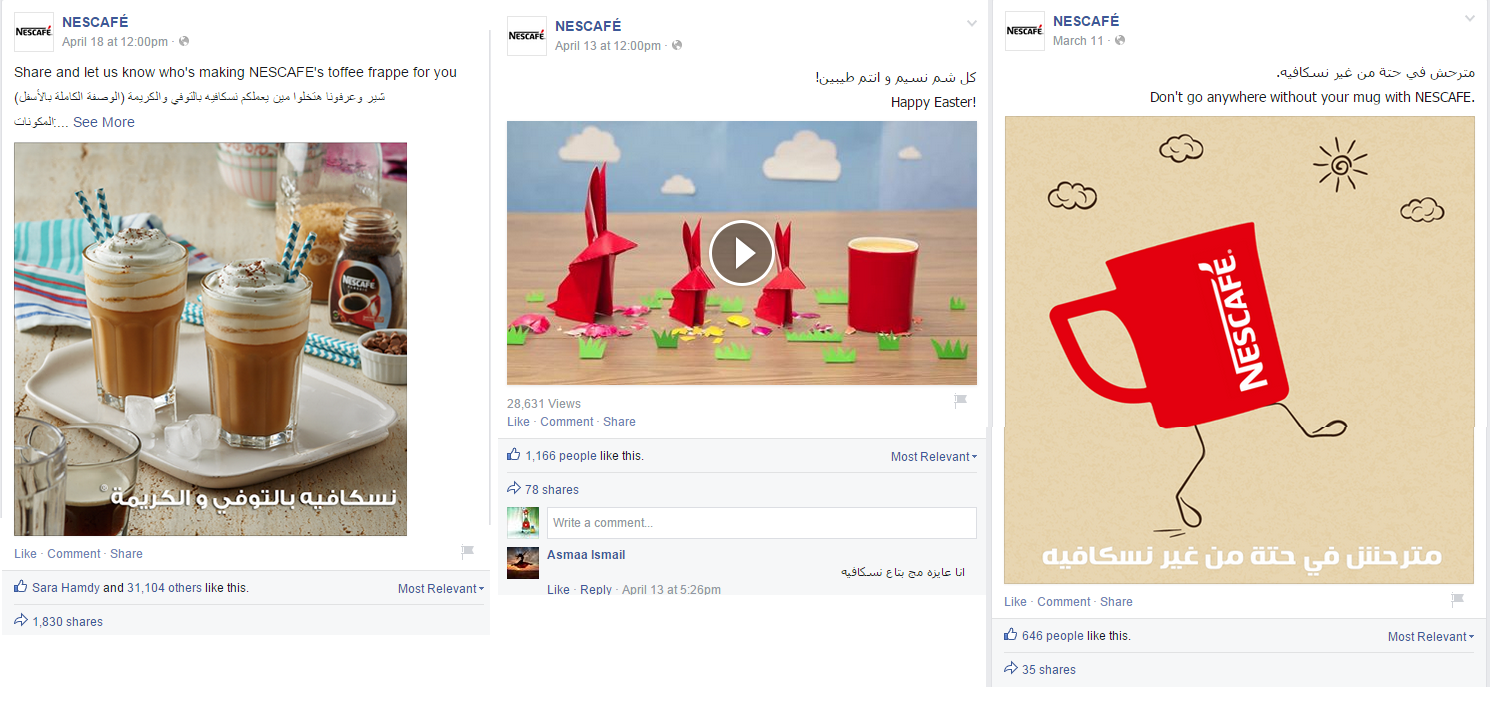 nescafe online marketing